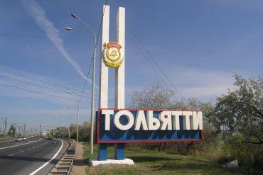 Russian city of Tolyatti, named after Palmiro Togliatti